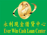 Ever Win Cash Loan Center