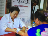 Elite Chinese Clinic