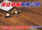 Vegas Laminate