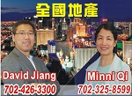 Minni Qi David Jiang