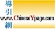Chinese Ypage