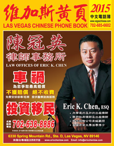 Las Vegas Chinese Phone Book