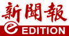 Las Vegas Chinese Newspaper e Edition logo
