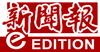 LVCNN e edition