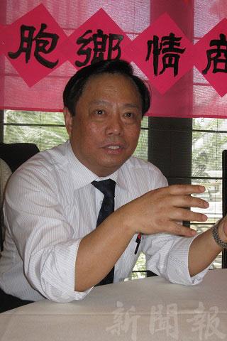 中華全國台聯會總會長梁國揚訪賭城