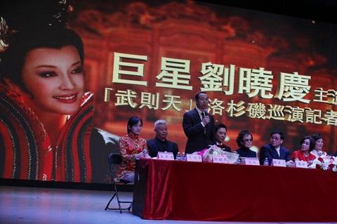 劉曉慶北美巡演 再度來維加斯做客