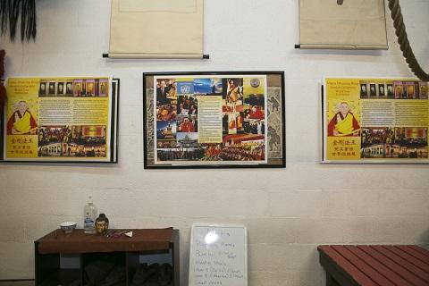 金剛法王梵文書法作品世界巡展走進維加斯