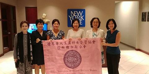 世华工商妇女会 企业分享活动