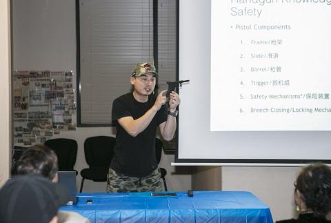 兩岸互動平臺舉辦槍支常識講座