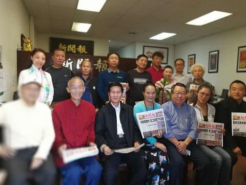 中华太极文化国际总部代表团访维加斯