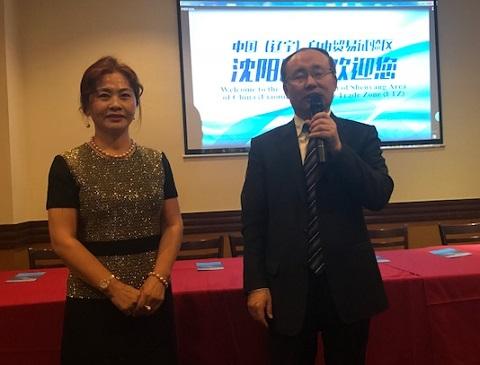 瀋陽市政府代表團訪問維加斯