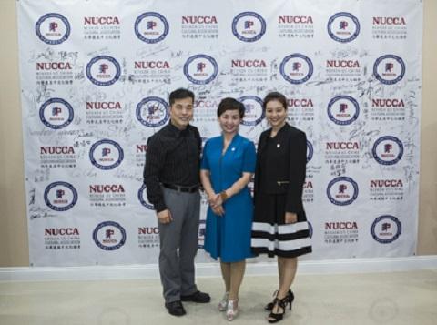 內華達美中文化協會藍天中心開幕啟用