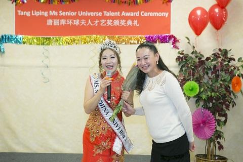 華人藝術家唐麗萍獲頒選美賽兩大獎