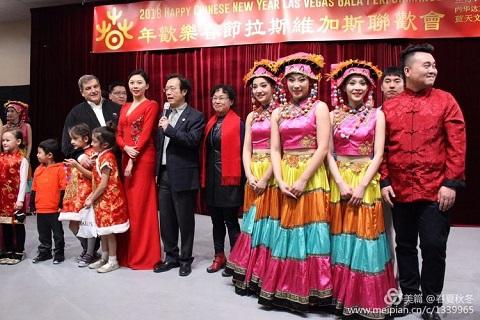 欢乐春节联欢会在蓝天中心登场