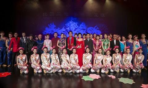 美在黑龍江  維加斯華人春晚展現北國風光