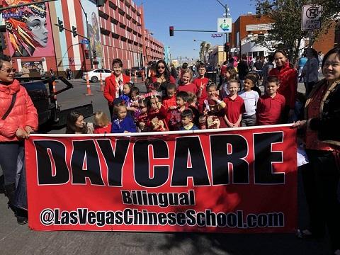 维加斯中文学校参加沙漠春节大游行