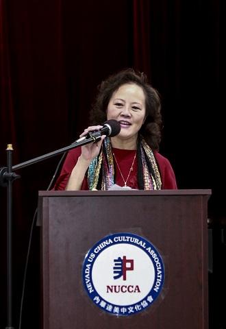 世界傳統文化研究院 美國分院揭牌成立