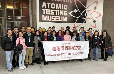 维加斯台联会组团参观国家核子研发站