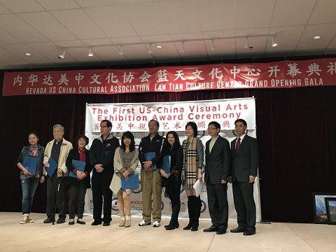 首屆美中視覺藝術展舉行頒獎典禮