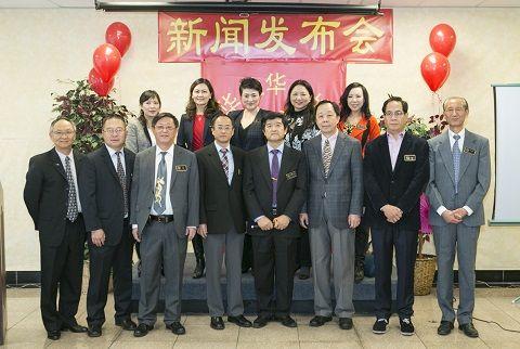內華達華人協會第十屆理事集體亮相