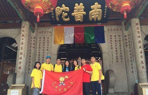 """""""尋根之旅""""華裔青少年中國文化集中體驗"""
