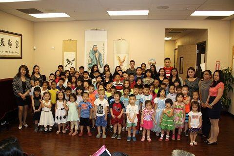 維加斯中文學校暑期夏令營結業