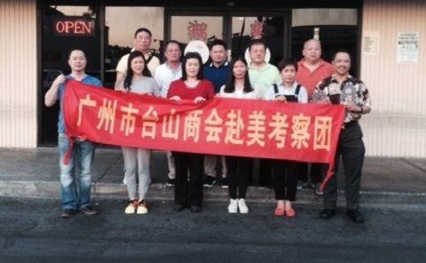 廣州市台山商會訪維加斯