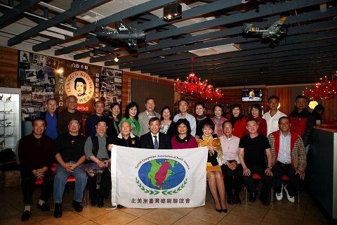 北美洲台親會在維加斯召開理事顧問會議