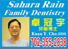 Sahara Rain Family Dentistry