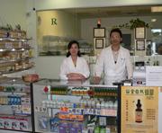 Welcome Pharmacy