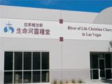 River of Life Christian Church in Las Vegas