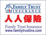 Family Trust Insurance