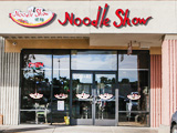 Noodle Show