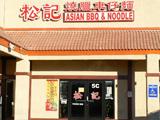 Asian BBQ & Noodle
