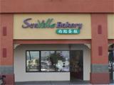 Sunville Bakery