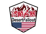 Desert Fallout Firearms