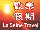 La Seine Travel