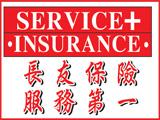 Service Plus Insurance