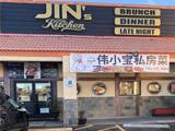Jin's Kitchen