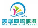 Mei Tour & Travel