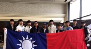 中華臺北跆拳代表隊  維加斯國際賽成績亮眼
