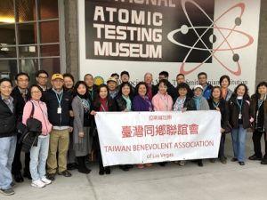 維加斯台聯會組團參觀國家核子研發站