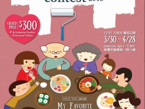 大華超市母親節兒童繪畫比賽開始報名