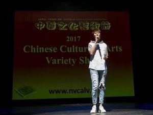 中華文化藝術節圓滿閉幕 綜藝演出精品薈萃