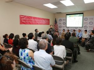 內華達美中文化協會正式成立