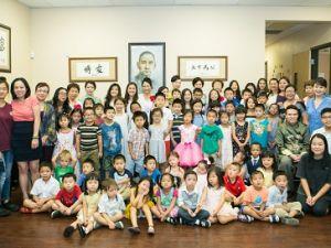 維加斯中文學校暑期班結業彙報表演精彩