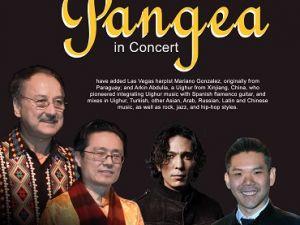 PANGEA 樂隊專場音樂會週六舉行
