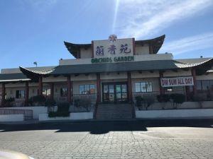 蘭香苑海鮮酒家2月16日重新開張