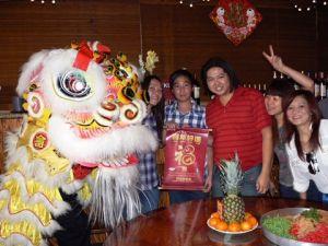 馬來餐廳 鴻運撈生迎豐年