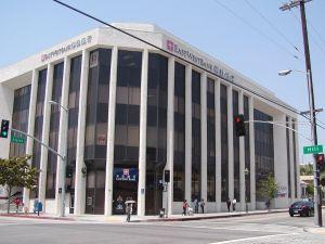 華美銀行推出小型商業署貸款優惠計劃